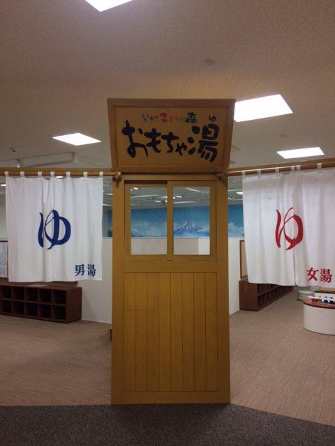iwatekodomonomori09